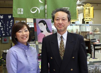 佐藤英夫さん・幸美さん夫妻