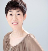 真田節子さん
