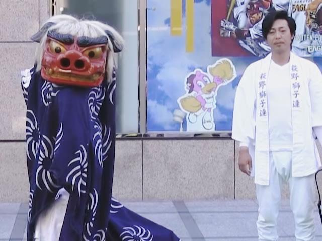 萩野子獅子舞(萩野子獅子舞保存会)